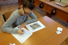 Školské kolo olympiády nemeckého jazyka 26.11.2019